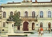 Primăria veche (Casa Sfatului)